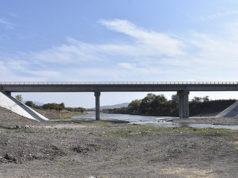 Potrerillos del Río puente