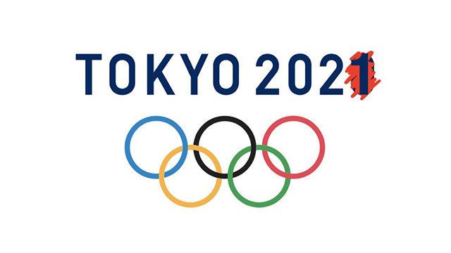 Olímpicos Tokio 2021
